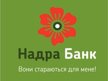 НАДРА БАНК – в тройке лидеров среди украинских банков по объему срочных депозитов физических лиц