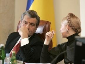 Первые лица Украины готовятся к совещанию с МВФ