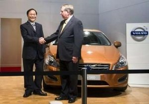 Китайский концерн Geely купил Volvo за 1,8 млрд долларов
