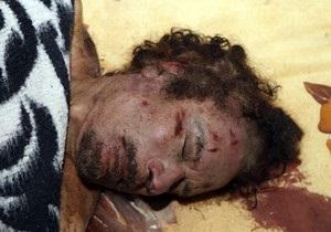 СМИ: Тело Каддафи передадут его семье