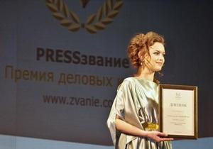 В Украине определили лучших деловых журналистов