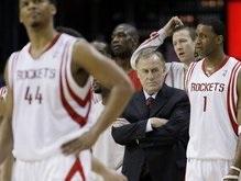 NBA: Хьюстон остановлен