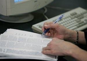 Сегодня в Украине вступил в силу закон о доступе к публичной информации