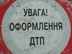 В Крыму пьяный водитель насмерть сбил гаишника
