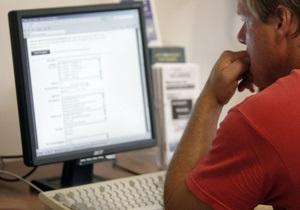 Укртелеком планирует потратить средства от продажи Utel на развитие широкополосного доступа в интернет