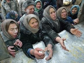 Опрос: Украинцы воспринимают кризис более болезненно, чем белорусы и россияне
