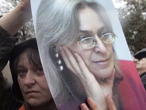 Присяжные по делу об убийстве Политковской заявили, что не просили делать суд закрытым