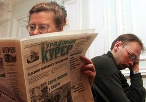 Кабмин планирует ликвидировать все государственные печатные издания