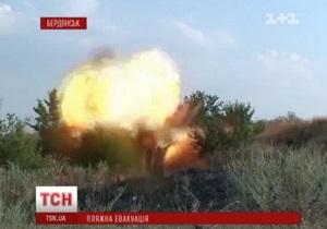 В Азовском море дети обнаружили 50-килограммовую бомбу времен войны