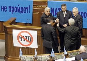 Закон об отказе от вступления в НАТО принят в первом чтении