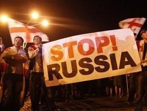 СМИ: Грузия не допустила на свою территорию двух российских дипломатов