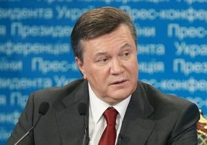 Для тех, кто не понял. Янукович пообещал  прикрыть лавочку  для коррупционеров