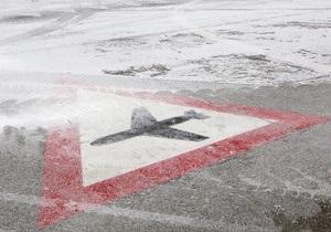 Непогода в Украине - снег - снегопады - В аэропорту Борисполь сняли ограничение на обслуживание воздушных судов