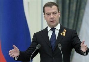 Медведев заявил о необходимости поменять в РФ систему госуправления