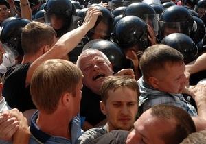 Новые Известия: Ни в двери, ни в окно