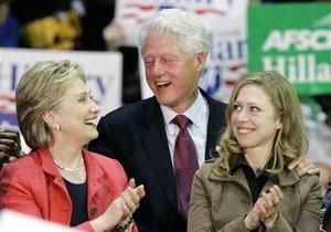 Дочь Клинтонов выходит замуж