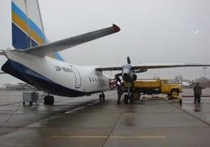 В Украине приостановлена работа двух аэропортов