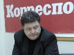 Порошенко: Меморандум между Украиной и МВФ может быть откорректирован