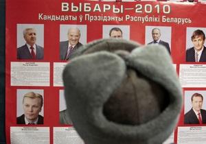 Белорусские спецслужбы рассекретили ряд документов, касающихся президентских выборов