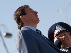 Луценко поздравил силовиков с задержанием Пукача