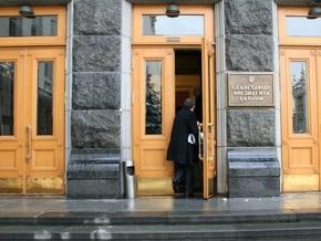 В Секретариате Президента пропал интернет