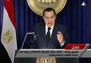 Мубарак пообещал провести политические реформы до конца срока своего правления