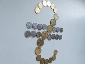 Евро взлетает: НБУ понизил курс гривны еще на 46 копеек