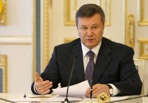 Янукович: Количество лицензий для ведения предпринимательской деятельности должно сократиться в десять раз