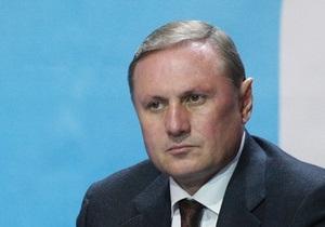 Ефремов предложил Литвину и лидерам фракций  самостоятельно обустроить свою семью