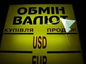 Сегодня вступил в силу запрет на изменение курса валют в течение дня