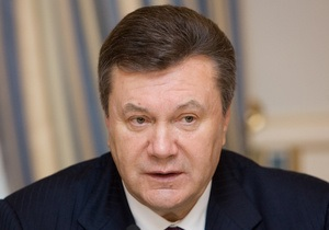 Янукович настаивает на украинской формуле сотрудничества с Таможенным союзом