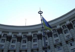 Кабмин принял постановление об  изготовлении бланков декларации об имуществе и доходах
