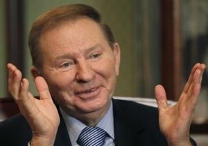Высший спецсуд подтвердил законность снятия обвинений с Кучмы в причастности к убийству Гонгадзе