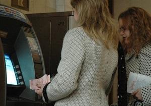 Из банкоматов в Украине за год похитили более 11 млн грн
