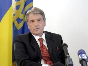 Ющенко раскритиковал действия Кабмина в бюджетной и налоговой сфере