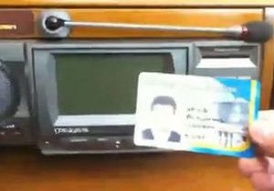 Арьев заявил, что система Рада заблокировала его карточку