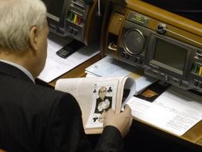 Корреспондент: Новейшая история Украины