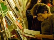 В Украине выбрали Книгу года