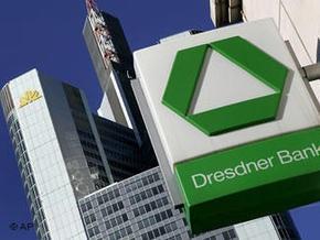 Экономика Германии вошла в рецессию