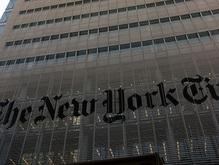 Для газеты The New York Times нашелся покупатель