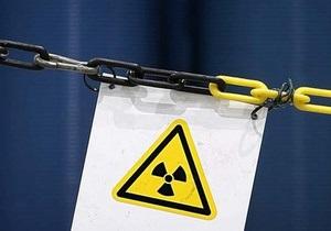 Украина определила четыре площадки для завода по выпуску ядерного топлива