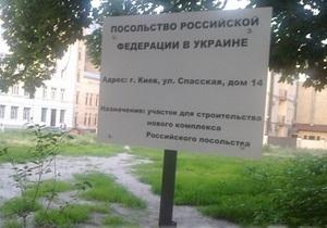 В Киеве на Подоле построят новое здание посольства России