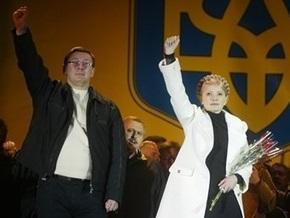 Луценко призвал всех демократов объединиться вокруг БЮТ