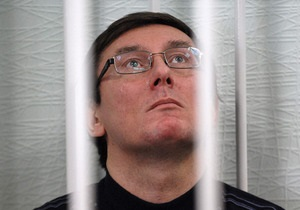 Соратники Луценко заявили, что экс-министра перевели в карцер