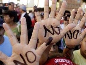 Парламент Гондураса проголосовал против возвращения Селайи к власти