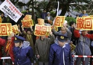 Госдеп США уволил дипломата, назвавшего японцев мастерами шантажа