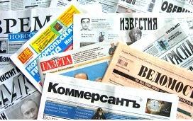 Пресса России: Медведев сменил политориентацию