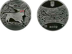Нацбанк выпустил монету Год Быка