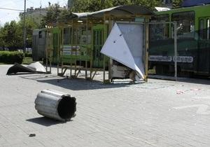 Фотогалерея: Взрывная волна. На улицах Днепропетровка сработали четыре бомбы