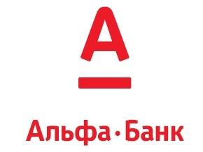 Банковский сервис уровня Platinum от Альфа-Банка (Украина)